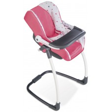 Крісло гойдалка переноска стільчик для Smoby Maxi-Cosi & Quinny 3 в 1 240230