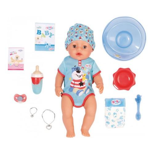 """Лялька BABY BORN Zapf Creation серії """"Ніжні обійми"""" - ЧАРІВНИЙ ХЛОПЧИК (43 cm, з аксесуарами 824375) 827963"""