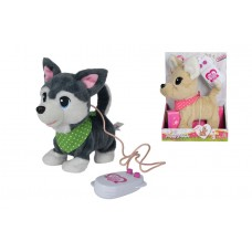 Собачка на пульті Chi Chi Love Друзі цуценята 20 см 5893243